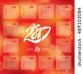 2017 year calendar with chinese ... | Shutterstock .eps vector #489103084