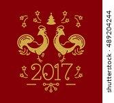 vector card 2017 happy new year.... | Shutterstock .eps vector #489204244