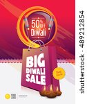 big diwali sale template design ...   Shutterstock .eps vector #489212854