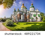 Small photo of Saint Sophia Cathedral in Kiev in a bright sunny summer morning