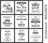 health. typography quotes. | Shutterstock .eps vector #489228070