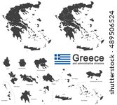 european country greece and... | Shutterstock .eps vector #489506524