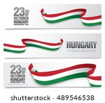 national holiday in hungary  ... | Shutterstock .eps vector #489546538