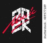 rock music hand drawn vector... | Shutterstock .eps vector #489577189