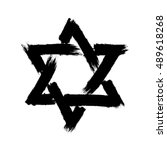 star of david. style hand drawn ... | Shutterstock .eps vector #489618268