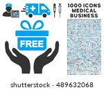 give present icon with 1000... | Shutterstock .eps vector #489632068
