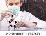 scientist examine atoms  black... | Shutterstock . vector #48967696
