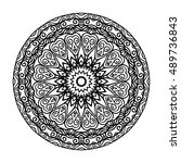 beautiful mandala | Shutterstock .eps vector #489736843