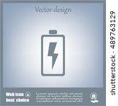 battery icon | Shutterstock .eps vector #489763129