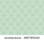 abstract geometric colorful... | Shutterstock .eps vector #489789640
