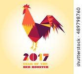 vector illustration of rooster  ... | Shutterstock .eps vector #489798760