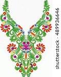 hungarian folk art | Shutterstock .eps vector #489936646