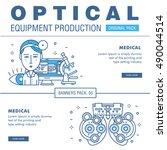 modern optical development flat ... | Shutterstock .eps vector #490044514