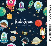 kids space seamless pattern. | Shutterstock .eps vector #490084288