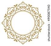decorative line art frames for... | Shutterstock .eps vector #490087540