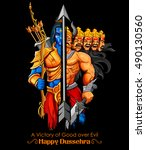 illustration of lord rama and... | Shutterstock .eps vector #490130560