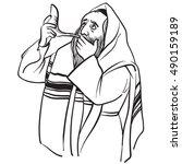 rosh hashana card   jewish new... | Shutterstock .eps vector #490159189