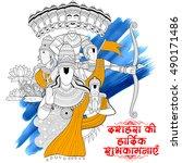 illustration of lord ram  sita  ... | Shutterstock .eps vector #490171486