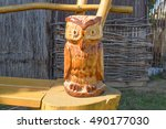 Owl Carved From Wood....