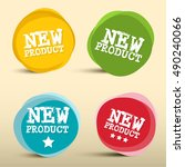 new product colorful circles... | Shutterstock . vector #490240066