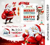Vector Set Of Vintage Christmas ...