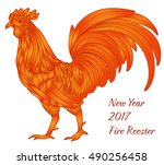 beautiful fire rooster with... | Shutterstock .eps vector #490256458