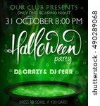 vector halloween party... | Shutterstock .eps vector #490289068