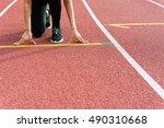 female hands on starting line... | Shutterstock . vector #490310668