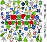 """""""merry christmas"""" sign with... 