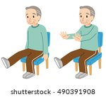 "elderly gymnastics posing ""arm...   Shutterstock . vector #490391908"