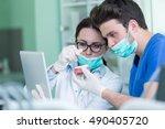 dental prosthesis  dentures ... | Shutterstock . vector #490405720