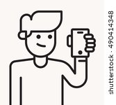 a happy man holding mobile... | Shutterstock .eps vector #490414348
