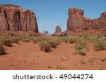 Desert Scenery - stock photo