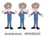 businessmen gestures | Shutterstock .eps vector #490458103