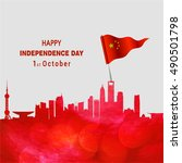 china independence day | Shutterstock .eps vector #490501798