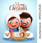 belen with jesus born in manger ... | Shutterstock .eps vector #490512520