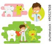 brushing teeth vector stock | Shutterstock .eps vector #490527838