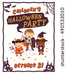halloween background with kids... | Shutterstock .eps vector #490533010