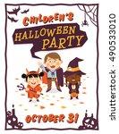 halloween background with kids... | Shutterstock .eps vector #490533010
