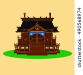 Stock vector shinto shrine vector illustration shinto shrine is a structure whose main purpose is to house 490568974