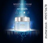 moisture cream ad template ... | Shutterstock .eps vector #490573678