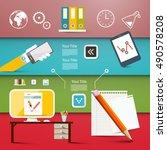 office items   flat design... | Shutterstock . vector #490578208