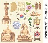 south korea travel vector set...   Shutterstock .eps vector #490588810
