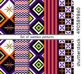 halloween set of abstract... | Shutterstock .eps vector #490589860