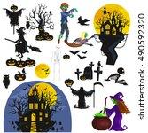 halloween background. horror... | Shutterstock .eps vector #490592320