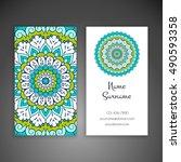 business card. vintage... | Shutterstock .eps vector #490593358