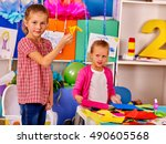 group kids playing with origami ... | Shutterstock . vector #490605568