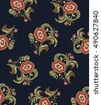 floral hand made design | Shutterstock . vector #490627840