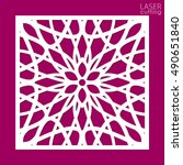 die cut square ornamental panel ... | Shutterstock .eps vector #490651840