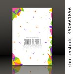 template design for cover.... | Shutterstock .eps vector #490661896